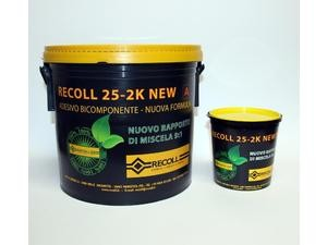 клей Рекол (Recoll) 2k